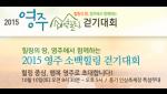영주 걷기.png