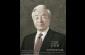 2보) 대한민국 제14대 대통령 - 김영삼(88세) 전…