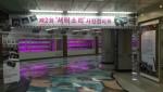 송림아뜨렛길 셔터소리 사진전시회1.JPG