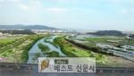 무심천 고향의 강 정비사업 조감도(2018년 준공 예정).jpg
