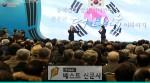 """""""국민의 비군사적 대비가 북한 도발을 영원히 끊는 길입니다"""""""
