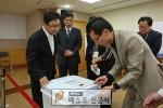 행정자치부(장관 홍윤식)는 제19대 대통령선거 사전투표 최종 모의시험을 3일 성공적으로 완…