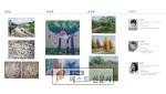 각인각색 3인전 도록 (1).jpg