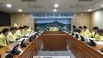 가뭄관련 관계기관 회의.jpg