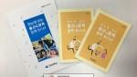 출산&양육 정책 brief 책자 및 리플릿.jpg