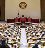 국회의정연수원, 예산안 및 결산 심사의 전문성 강화에 중점을 둔, 지방의회 의원과 전문위원…