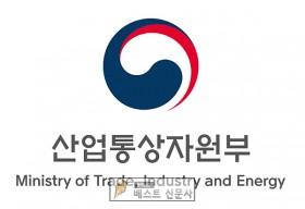 청년 일자리 창출에 앞장선다. 강소·중견기업 채용박람회 개최.