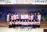 [제천시 : 송주현 기자] 주민이 직접 참여하고 선택한 사업 지원, 제천시 특화사업 공개 …