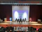 [경북도 : 정성환 기자] 변화하는 경상북도, 2019 정책제안대회 개최!  .  경북도ㆍ…