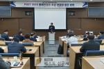 [경북도 : 정성환 기자] 환동해 바다시대 북방경제 거점 조성 공동협력,   ,   제12…
