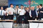 도지사, 시장, 군수 2020 대구경북관광, 대구 경북으로 놀러오이소!,   ,   16일…