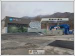 제천시 봉양읍 원박리에 위치한 삼보수소충전소는 1일 최대 수소자동차는 65대가 충전이 가능…